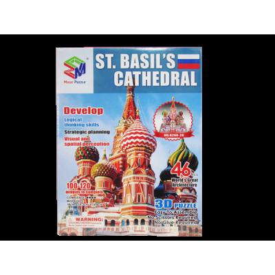 Rompecabezas 3D Catedral de San Basilio de Moscú