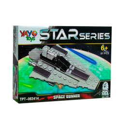 Star Series Space Gunner Armable 81 Piezas